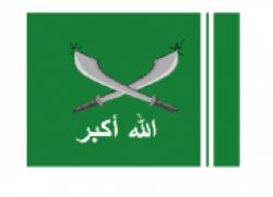 drapeau Royaume de Manama