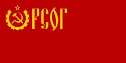 Drapeau du pays n°112